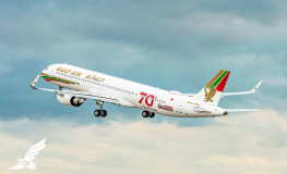 Gulf Air Proudly Welcomes its New 70th Anniversary Edition Airbus A321neoLR