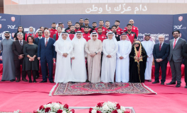Gulf Air Welcomes the National Team of Bahrain Football at its Headquarters
