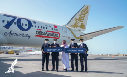 Gulf Air to Perform Lower Emission Flypast at Tonight's Bahrain Grand Prix
